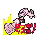 ねとげ豚(個別スタンプ:5)