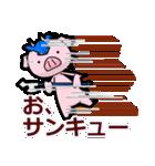 ねとげ豚(個別スタンプ:6)