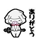 ねとげ豚(個別スタンプ:7)