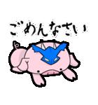 ねとげ豚(個別スタンプ:10)
