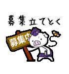 ねとげ豚(個別スタンプ:12)