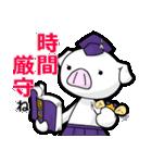 ねとげ豚(個別スタンプ:15)