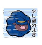 ねとげ豚(個別スタンプ:16)