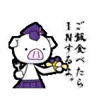 ねとげ豚(個別スタンプ:17)