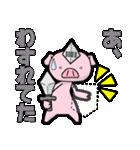 ねとげ豚(個別スタンプ:18)