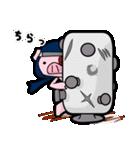 ねとげ豚(個別スタンプ:19)