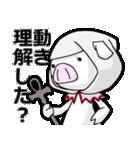 ねとげ豚(個別スタンプ:21)
