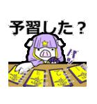ねとげ豚(個別スタンプ:23)