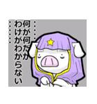 ねとげ豚(個別スタンプ:24)