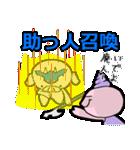 ねとげ豚(個別スタンプ:25)