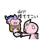 ねとげ豚(個別スタンプ:26)