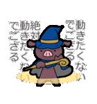 ねとげ豚(個別スタンプ:28)