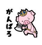ねとげ豚(個別スタンプ:31)