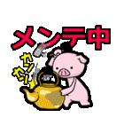 ねとげ豚(個別スタンプ:32)