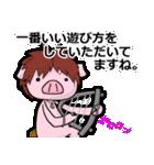 ねとげ豚(個別スタンプ:33)