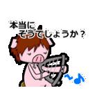 ねとげ豚(個別スタンプ:34)
