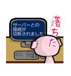ねとげ豚(個別スタンプ:39)