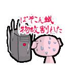 ねとげ豚(個別スタンプ:40)