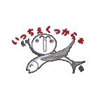 種子島方言スタンプ(個別スタンプ:20)