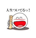 Face and Hand 使える日常1(個別スタンプ:01)