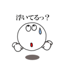 Face and Hand 使える日常1(個別スタンプ:03)