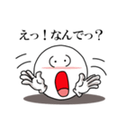 Face and Hand 使える日常1(個別スタンプ:04)