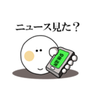 Face and Hand 使える日常1(個別スタンプ:07)