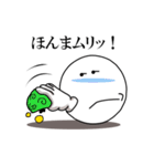 Face and Hand 使える日常1(個別スタンプ:08)