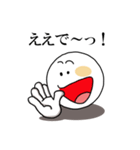 Face and Hand 使える日常1(個別スタンプ:10)