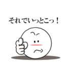 Face and Hand 使える日常1(個別スタンプ:12)