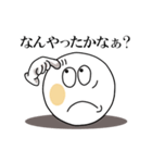 Face and Hand 使える日常1(個別スタンプ:13)