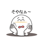 Face and Hand 使える日常1(個別スタンプ:14)