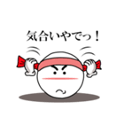 Face and Hand 使える日常1(個別スタンプ:18)