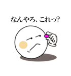 Face and Hand 使える日常1(個別スタンプ:23)