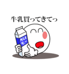 Face and Hand 使える日常1(個別スタンプ:24)