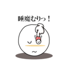Face and Hand 使える日常1(個別スタンプ:25)