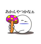 Face and Hand 使える日常1(個別スタンプ:26)