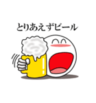 Face and Hand 使える日常1(個別スタンプ:27)