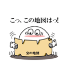 Face and Hand 使える日常1(個別スタンプ:29)
