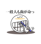 Face and Hand 使える日常1(個別スタンプ:30)