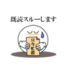 Face and Hand 使える日常1(個別スタンプ:34)