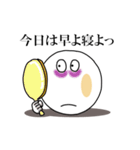 Face and Hand 使える日常1(個別スタンプ:36)