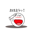 Face and Hand 使える日常1(個別スタンプ:39)