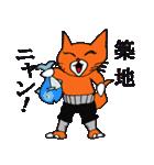 年末年始セットのお得スタンプ☆(個別スタンプ:02)