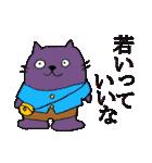 年末年始セットのお得スタンプ☆(個別スタンプ:04)