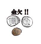 年末年始セットのお得スタンプ☆(個別スタンプ:06)