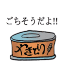 年末年始セットのお得スタンプ☆(個別スタンプ:07)
