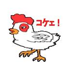 年末年始セットのお得スタンプ☆(個別スタンプ:08)