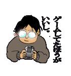 年末年始セットのお得スタンプ☆(個別スタンプ:09)