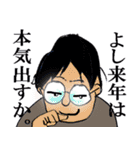 年末年始セットのお得スタンプ☆(個別スタンプ:10)